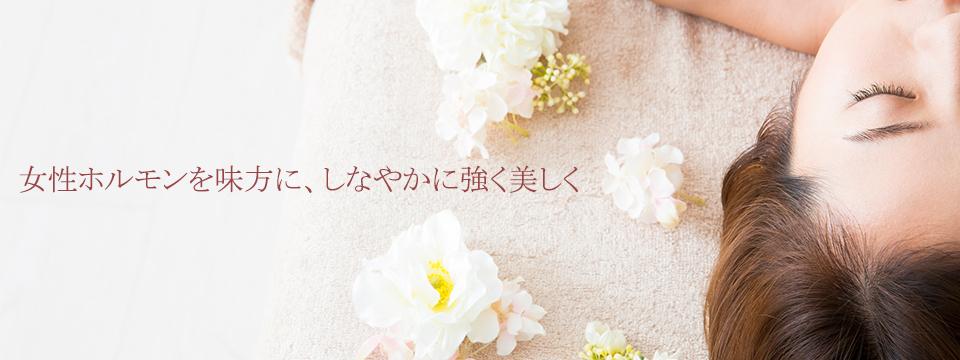 aroma Botanical